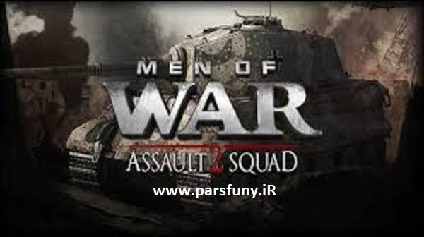 دانلود نسخه فشرده بازی Men of War Assault Squad