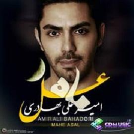 آکورد آهنگ ماه عسل امیر علی بهادری
