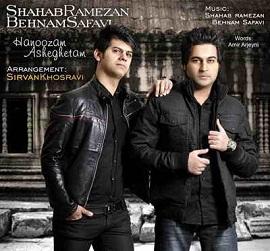 آکورد آهنگ هنوز عاشقتم شهاب رمضان و بهنام صفوی