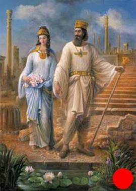 نام روزهای ماه در ایران باستان