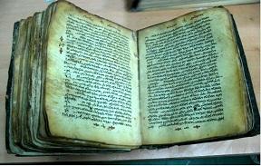 قدیمی ترین انجیل جهان